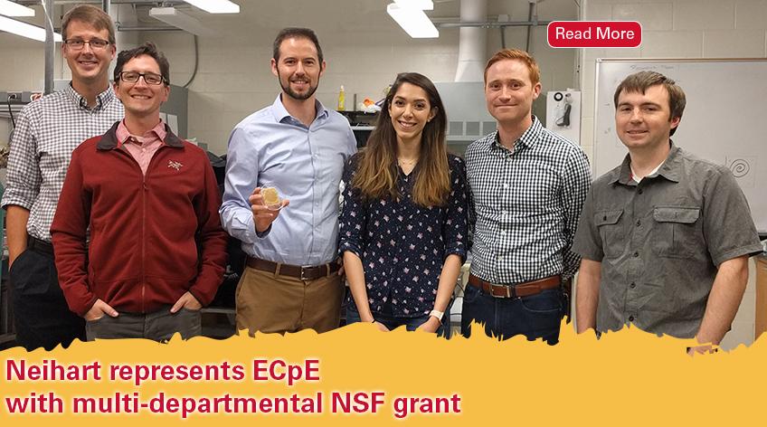 Neihart represents ECpE with multi-departmental NSF grant
